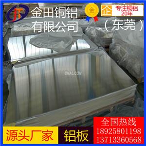 ly12模具专用花纹铝板价格7050高塑性热轧铝板切割