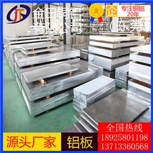 5083彩涂耐高温铝板直销商2024防锈拉丝铝板出售商