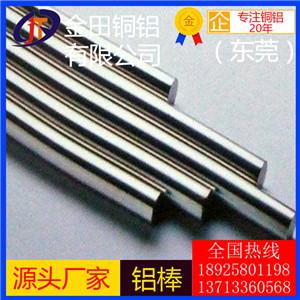 供应7050精抽合金铝棒切割ly12耐热超硬铝棒直销商