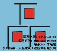 深圳建筑加固公司