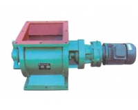 钢性叶轮给料机-价格合理-质量保证