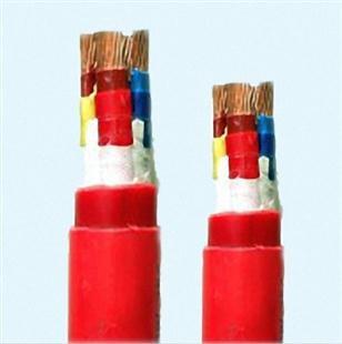 低烟无(低)卤阻燃控制电缆哪家好船用控制电缆哪家好安徽天康(集团)有限公司