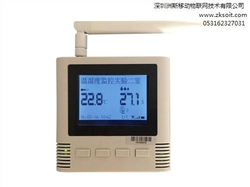 nb-iot传感器