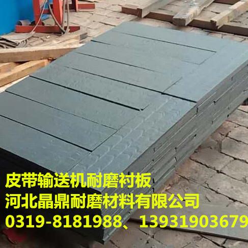 超硬6+6mm耐磨复合钢板