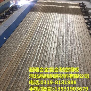 88堆焊复合耐磨钢板86/64规格齐全
