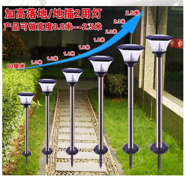 大量批发小区专用led户外花园灯草坪灯/欧式草坪灯