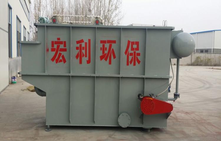 专业气浮机厂家板框压滤机用途诸城市宏利机械厂