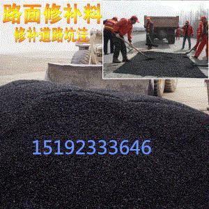 枣庄沥青冷补料使用方法