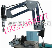 全国供应电动攻丝机、全方面角度攻牙机fjd904-45