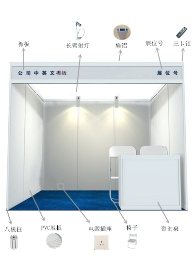 广州邦威直销铝合金八棱柱标摊搭建租赁服务