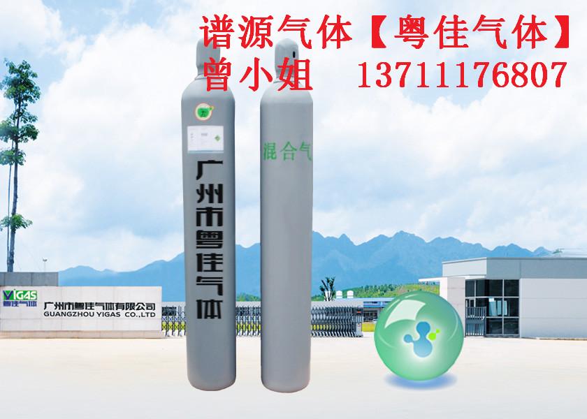 氢氮混合气广州供应氢氩混合气