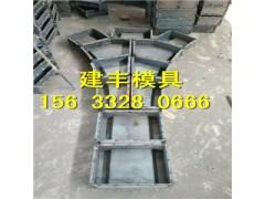 拱形骨架护坡钢模具矩形护坡钢模具