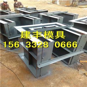 流水槽钢模具急流槽钢模具
