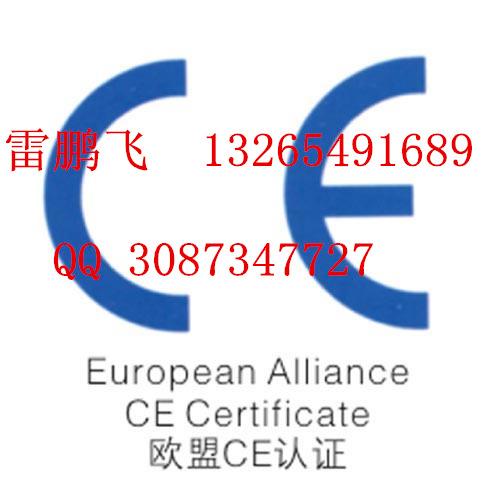 欧盟en61558测试报告温度控制器en60730-1报告