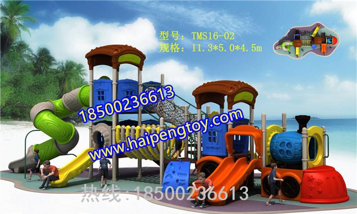 质量较好的幼儿园滑梯生产厂家18500236613