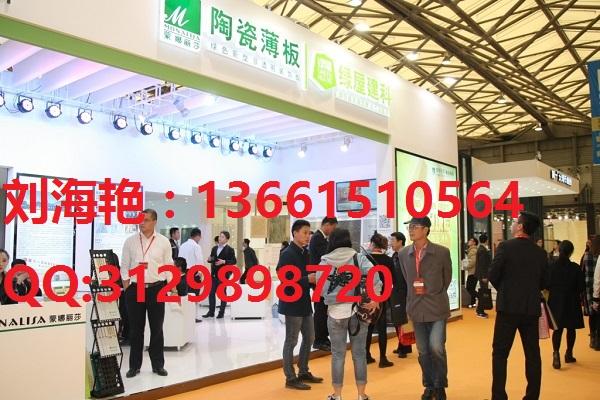 2018中国第26届墙面装饰材料展览会-大会网站
