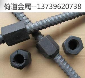 预应力混凝土psb830精轧螺纹钢配套连接器精轧螺母