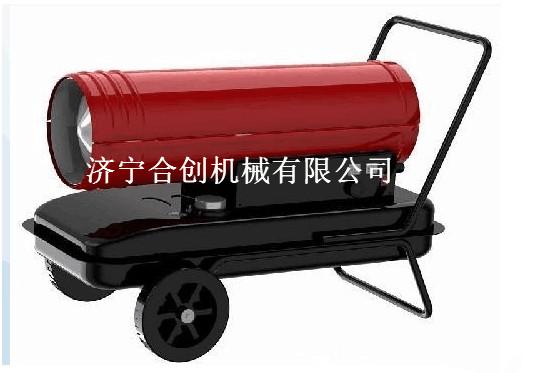 手推式燃油暖风机筒形燃油暖风机小型暖风机多少钱一台工地电热风机