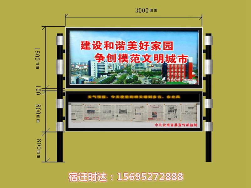 德阳宣传栏招经销商15371359088