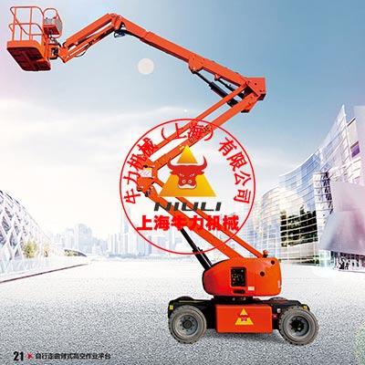 上海自行走曲臂式(电动驱动)高空升降作业平台供应