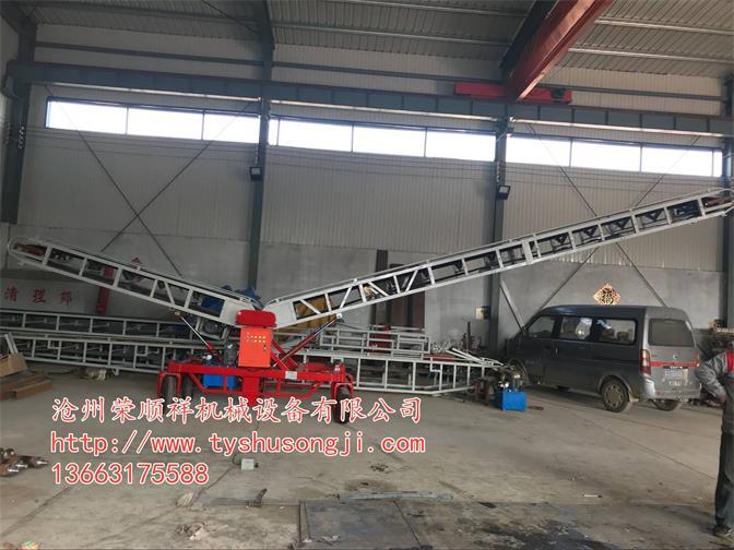 伸缩双翼式输送机有名装车输送机
