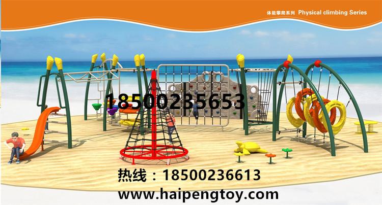 北京海鹏攀爬网滑梯厂家直销18500236613