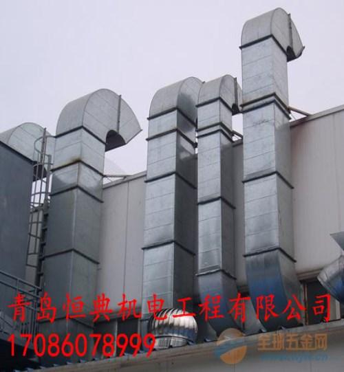 角钢法兰风管厂家电话黄岛胶州通风管道制作安装青岛恒典机电工程有限公司