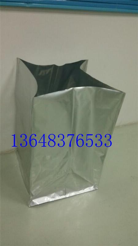 德阳屏蔽立体铝箔袋优惠促销