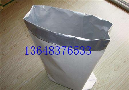 德阳防潮铝塑编织袋总代直销