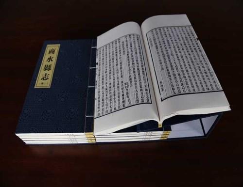 专业经书一本起印古籍印刷金坛市兰陵印务有限公司