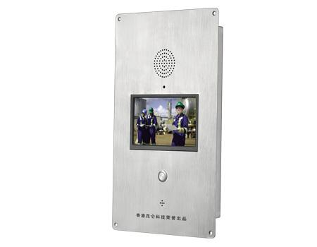 昆仑knzd-60ip网络视频电话机ip双向可视电话机嵌入式免掉可视对讲机