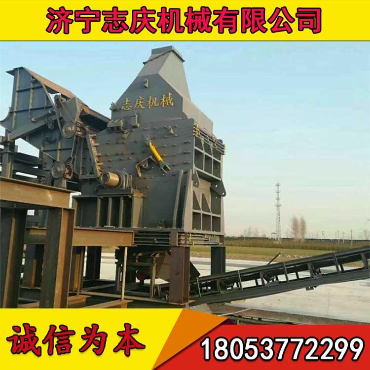 贵州大型锤式废钢破碎机厂家金属破碎机价格多少