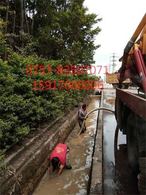 南海清理排水排污渠、疏通阴沟、三水下水道清淤沉沙池清理管道测量