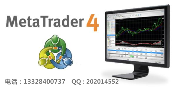 mt4交易平台出售mt4