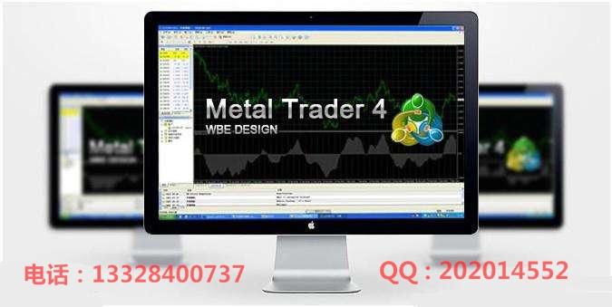 mt4交易平台mt4系统出售