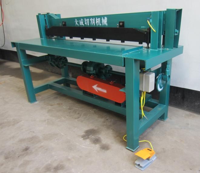 小型电动剪板机电动切板机15mm厚15米2米裁板机