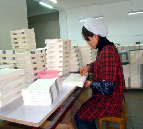 江苏宣纸家谱印刷厂家宣纸线装经书印刷厂金坛市兰陵印务有限公司