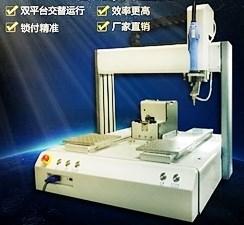 优质锁螺丝机厂家澄海锁螺丝机生产商深圳吉畅自动化有限公司