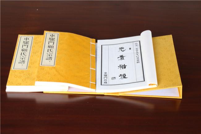 中国家谱印刷装订/常州古籍印刷价格/金坛市兰陵印务有限公司