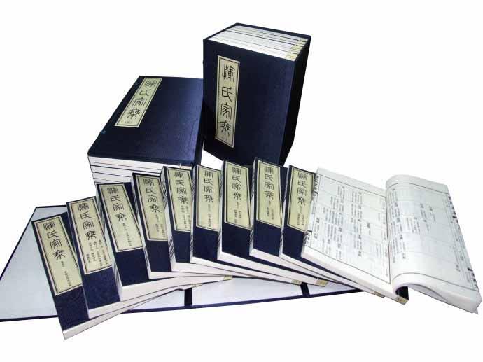 兰陵古籍印刷价格-专业经书一本起印-金坛市兰陵印务有限公司