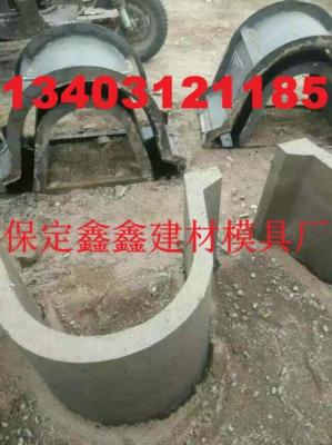 排水�箱�模具管理排水�箱�模具原料生�a