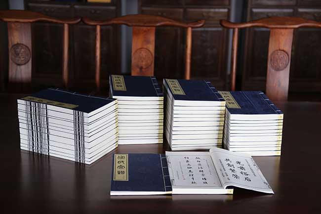 家谱宣纸印刷哪家好/中国家谱印刷装订/金坛市兰陵印务有限公司