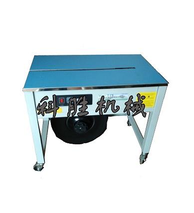 唐山科胜低台打包机、变频水泥板打包机、河北打包机
