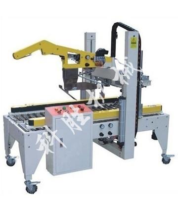 唐山科胜全自动折盖封箱机、水果箱自动折盖机、河北折盖机