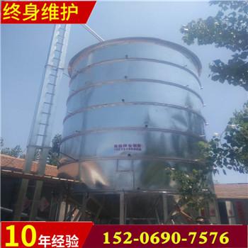 粮食储存钢板仓电厂储存粉煤灰钢板仓