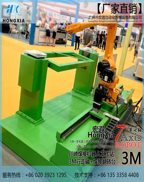 打磨机器人地轨/116线性模组/广州市宏遐自动化控制设备有限公司