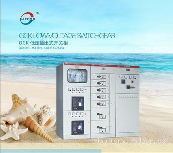 开关柜厂家-高低压配电柜-上海赐晟电气成套设备有限公司