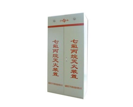 灭火系统探火管灭火系统厂家福建省万升消防设备有限公司