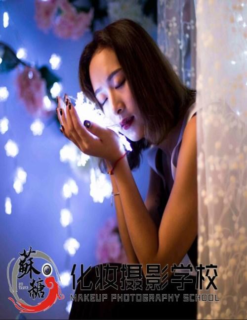 昆明新娘彩妆培训班/云南昆明摄影培训/昆明苏糖文化传播有限公司