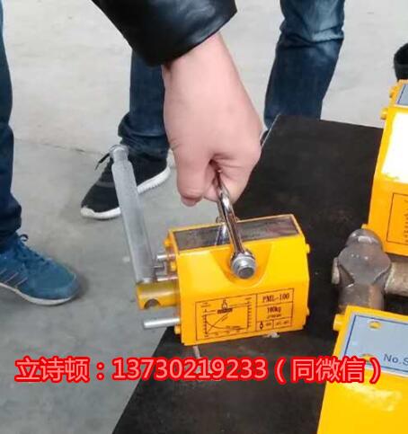 出厂04吨永磁起重器、400kg永磁吸盘行情价